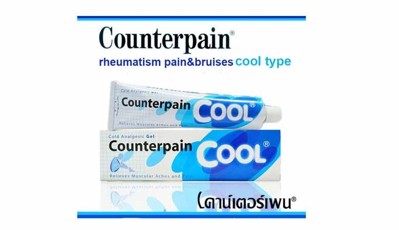 Taisho Counterpain Cool